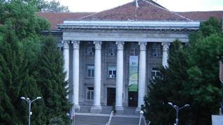 Rusenski Universitet Angel Knchev