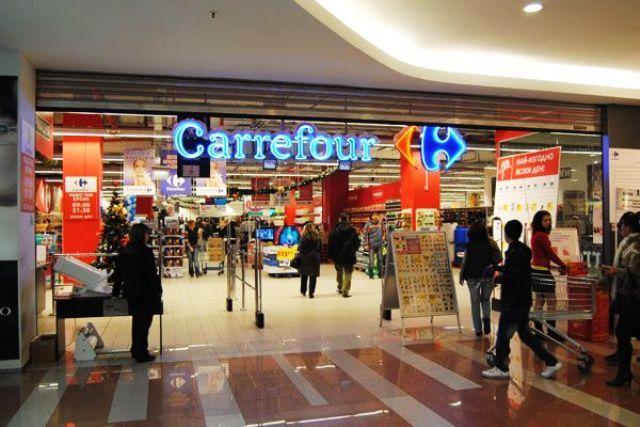 Carrefour адрес в аликанте