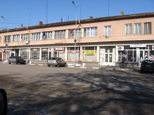 Резултат с изображение за Славяново град