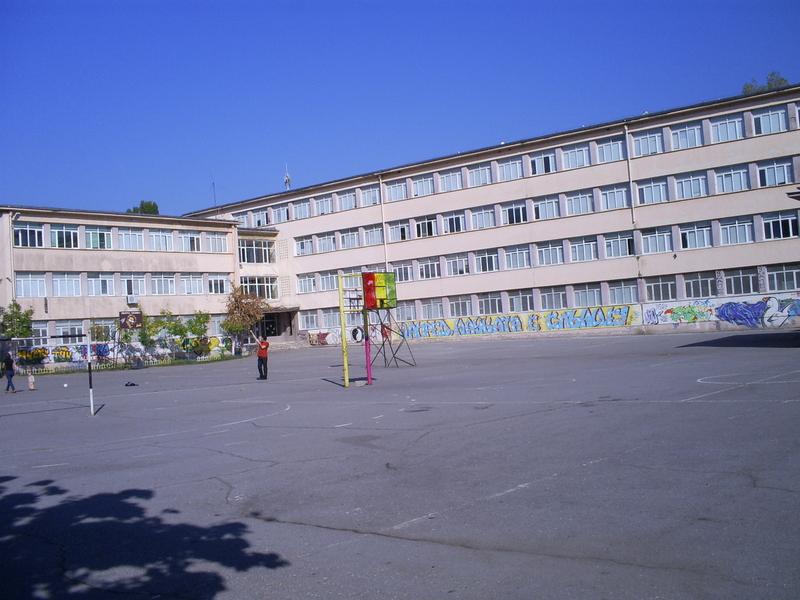 Zh K Geo Milev