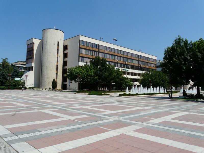 Blagoevgrad City
