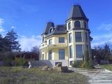 Нова къща в подножието на Витоша планина, 600кв.м,   € 550000