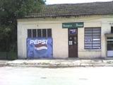 Продава магазин/склад в град Вълчи дол, 70кв.м,   € 7000
